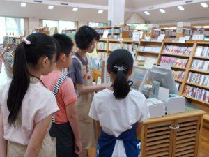 R1 図書館プチ体験
